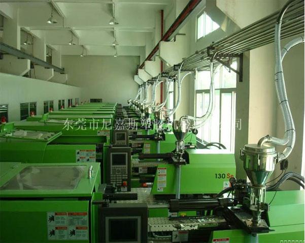 供应集中中央供料系统 手机电脑行业案例图片